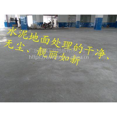 江门市小冈、沙堆镇厂房地面无尘处理--古井、三江镇车间旧地面翻新