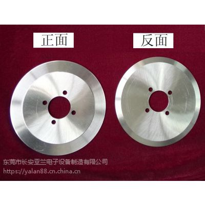 供应PCB分板刀具