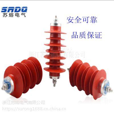 HY5WS-17/50 避雷器10kv配电型氧化锌避雷器 HY5WS-12.7/50