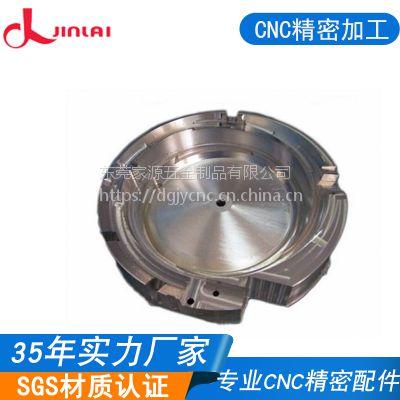 锌合金压铸厂专业承接锌电镀加工件 高压铸造铝合金压铸模具零件精密CNC加工可定制