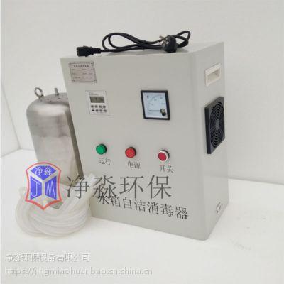 直销水箱自洁臭氧发生器WTS-2A全国包邮