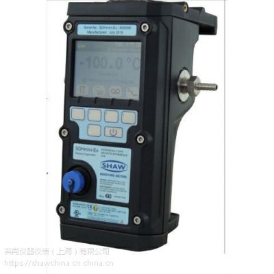 SDHmini-Ex,SADP便携式露点仪,进口产品,英国肖氏,分析仪器