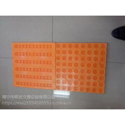 贵阳橡塑盲道砖规格样式盲道砖规格样式