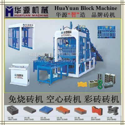 泉州QT4-15多功能液压空心砖机器 高产量免烧砖机 生产加工好项目