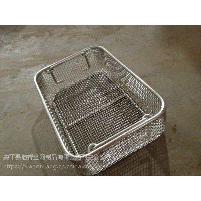 陕西西安优质医用316 304 不锈钢清洗筐 灭菌篮