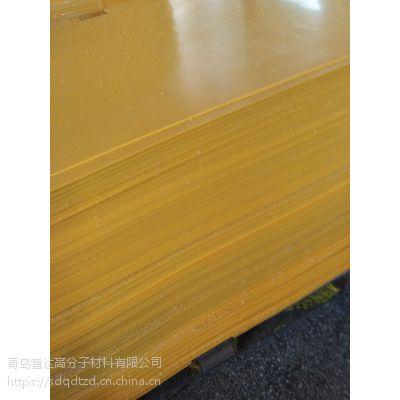 PE塑料板材 折弯碰焊 山东青岛