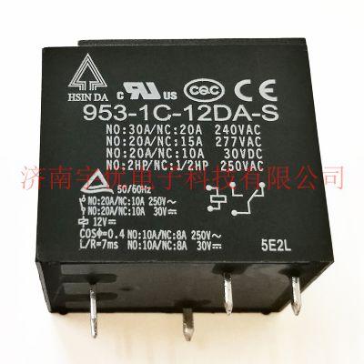 HSIN DA台湾欣大953-1C-12DA-S 继电器 全新原装 1组转换12V