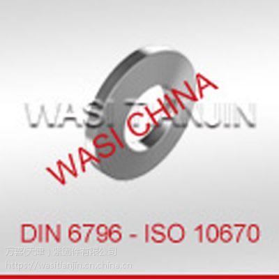 DIN6796碟形垫圈_碟形弹簧_万喜紧固件