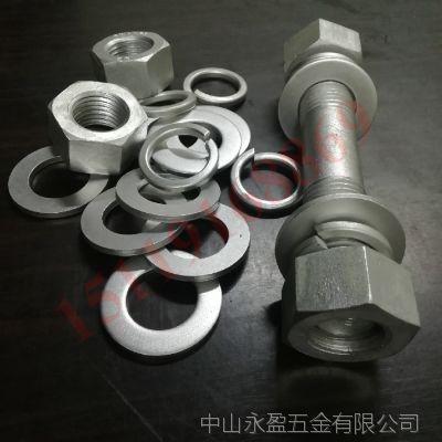 钢结构大螺杆 建筑螺杆定做