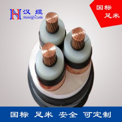 YJLV22-10KV 山东铜高压电力电缆帅甫CU中、低压电力电缆