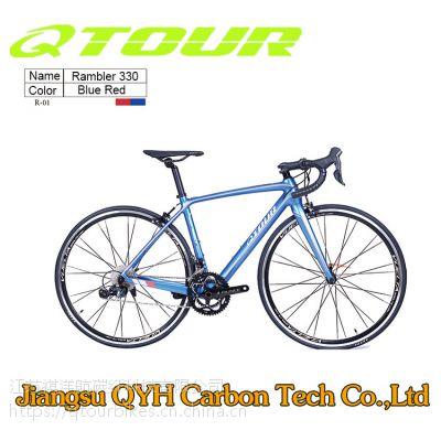 祺洋航漫步220超轻碳纤维18速专业竞技级公路自行车700C 江苏祺洋航碳纤科技有限公司