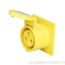 启星QX.313-4 3芯16A IP44暗装插座/防水工业插头插座/工业插座