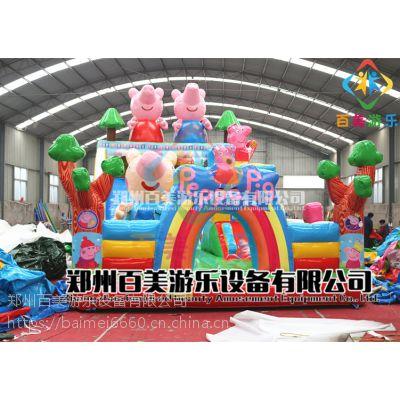 山西阳泉年会儿童充气气包,小猪佩奇充气滑梯厂家订购热销款式