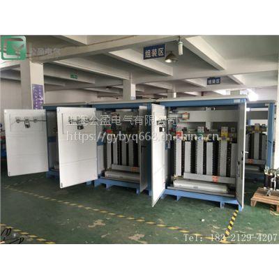 工厂专用变压器定做_工厂专用变压器供应商_三相变压器_公盈供