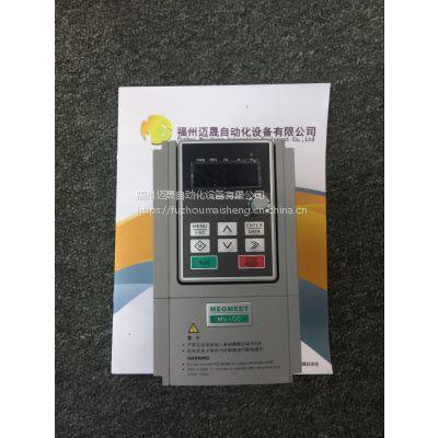 价格特惠 麦格米特 变频器MV300G-4T18.5