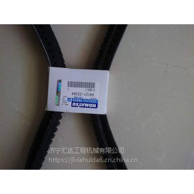 小松PC600-8风扇皮带 提供风扇原装现货 济宁汇达工程机械