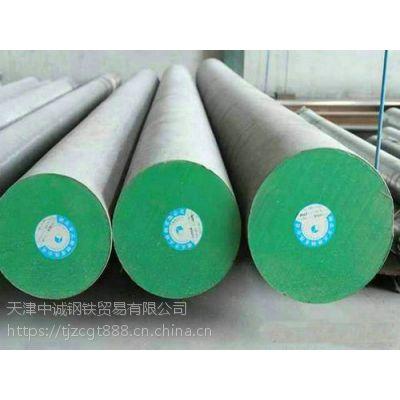 天津-2CR23NI13圆钢机械性能