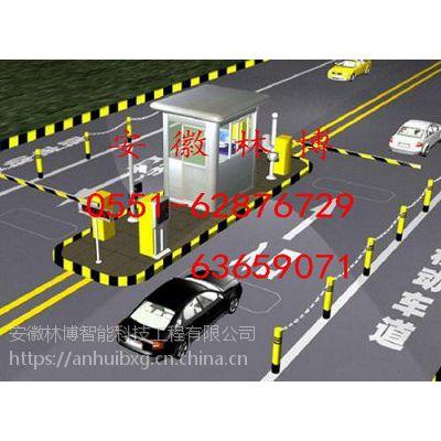 宣城停车场系统/巢湖停车场系统/宿州停车场系统销售