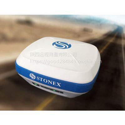 国产思拓力S3Ⅱ全功能RTK 智能RTK测量系统设备