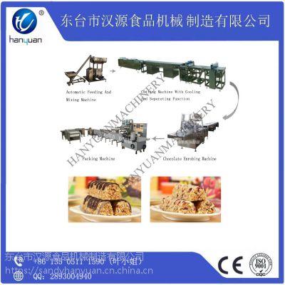 厂家直销汉源多功能巧克力谷物棒生产线
