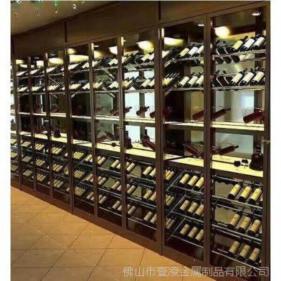 不锈钢恒温常温红酒柜红酒架定制