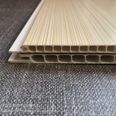 厂家供应300*6平面集成塑钢护墙板竹木纤维墙板零甲醛阻燃