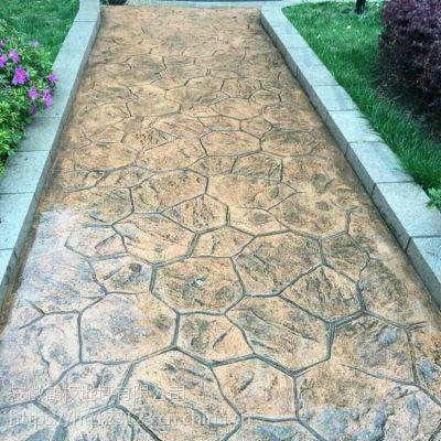 江油市市政道路压花地坪,混凝土彩色压花地坪,彩色艺术地坪
