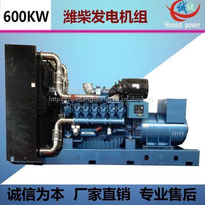 潍柴600KW 博杜安柴油发电机组 十二缸发电机组 经济耐用 耗油少