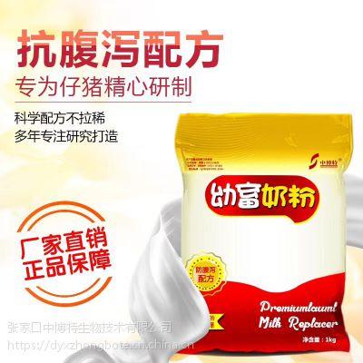 多胎乳猪无奶如何提高成活率小猪奶粉代乳粉给您解决问题