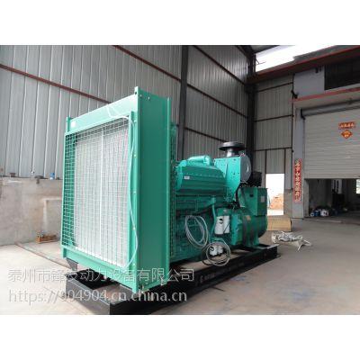 专业OEM1800kw康明斯柴油发电机