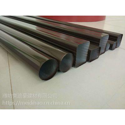 美迪豪供应铝合金仿铜色雨水管价格 彩铝成品天沟 檐沟厂家
