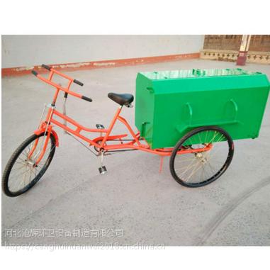 河北沧辉厂家直销新款脚踏人力三轮车 脚踏环卫垃圾车 人力环卫三轮车