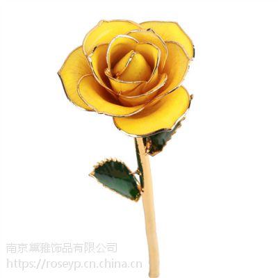 24k镀金玫瑰花 黛雅 上海地区专利版 厂家批发