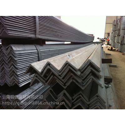 供应:昆明角钢批发价格 云南角钢多少钱一根