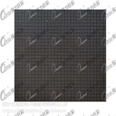 青海省艺盛蓉Q6-Pro户外LED显示器电子屏厂家直销