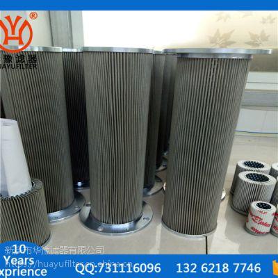 QLY/SFXB-A2600-70W液压油滤芯