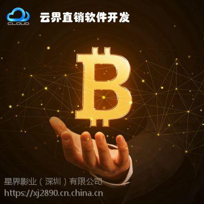 深圳直销软件开发公司为您解析直销软件系统的好坏