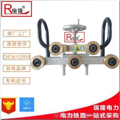 接触网用五轮导线电车线校直器 接触线直弯器 铜轮调直器(德式)