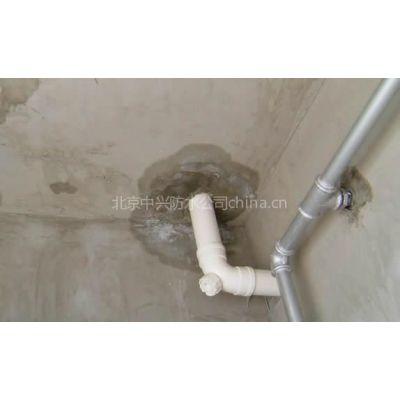 北京麦子店防水补漏|卫生间做防水