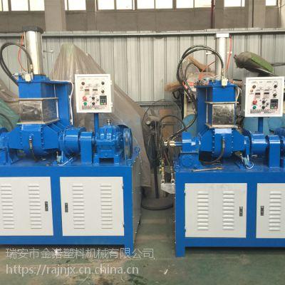 供应密炼机、密炼机厂家、塑料开炼机、试验型密炼机