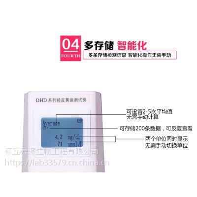 国产经皮黄疸仪 道芬DHD-D黄疸测试仪