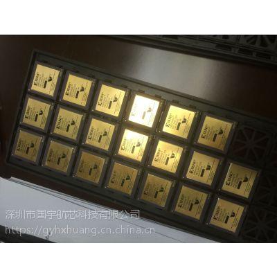 EP3C55F484C8N 南京放大器 原厂订货