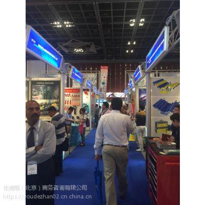 2018年中东迪拜五金工具展览会