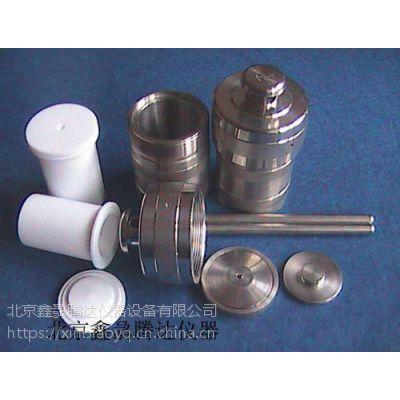 LTG-90ml高压消解罐 鑫骉钢衬高压消解罐安全隐患