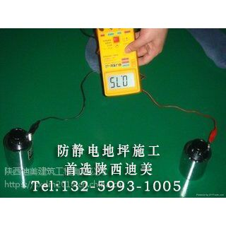供应铜川延安渭南华阴环氧树脂防静电自流平地板漆施工