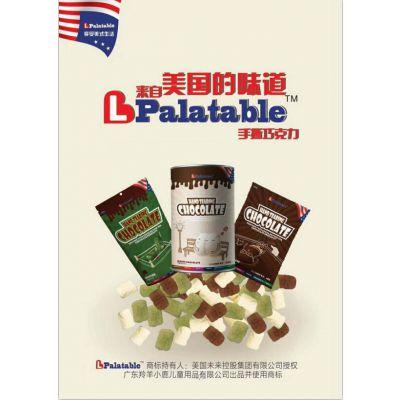 Lpalatable手撕巧克力,办公室休闲食品,吃不胖的创意巧克力