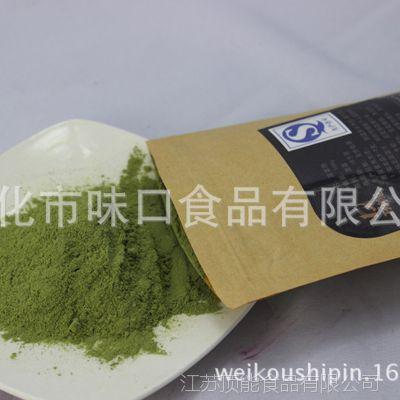 【价钱公道】天然菠菜粉  人工种植菠菜粉脱水菠菜粉