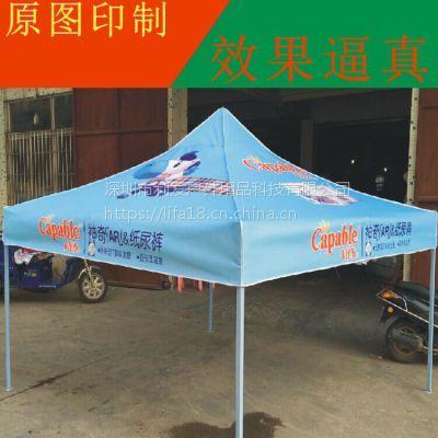 彩色印广告帐篷高清印活动帐篷数量都可以印 成本底效果好