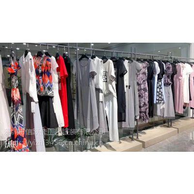 时尚品牌女装加盟魔美名作千百惠女装加盟库存服装尾货连衣裙轻熟多种款式