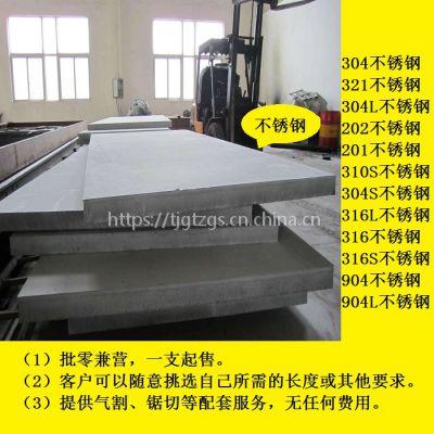 Q235热轧或冷轧带钢或卷板方管